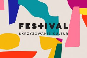 Top 5 artystów, których usłyszycie na Festiwalu Skrzyżowanie Kultur