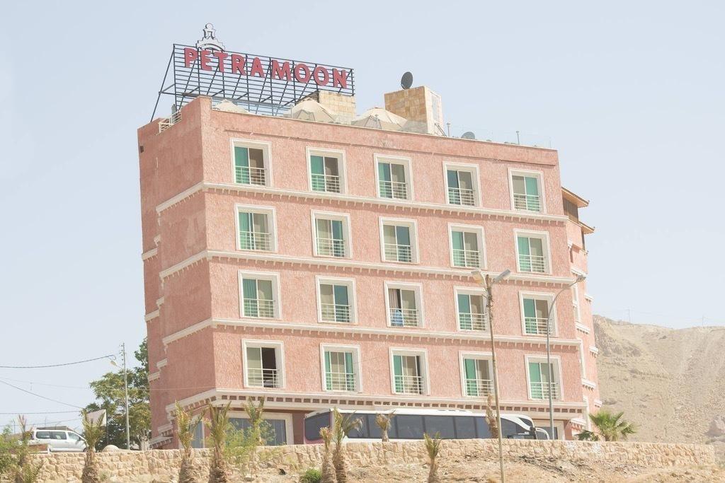 Hotel w Petra, Jordan