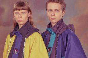 Kiczowaty album sprzed lat czy high fashion? Balenciaga szokuje na Instagramie