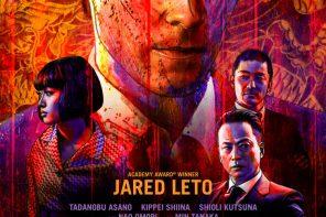 """Jared Leto dołącza do yakuzy w zwiastunie """"The Outsider"""""""