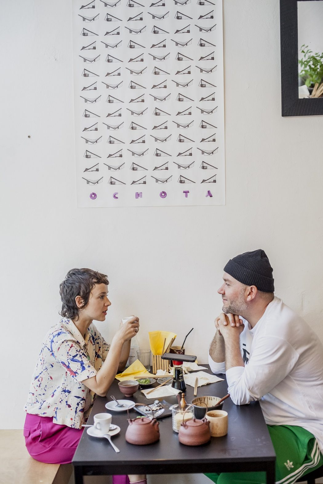 Monika Brodka i Vienio