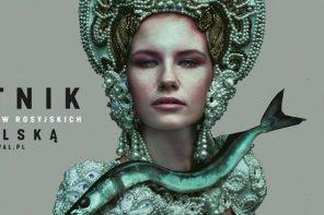 Sputnik nad Polską – 12 edycja festiwalu