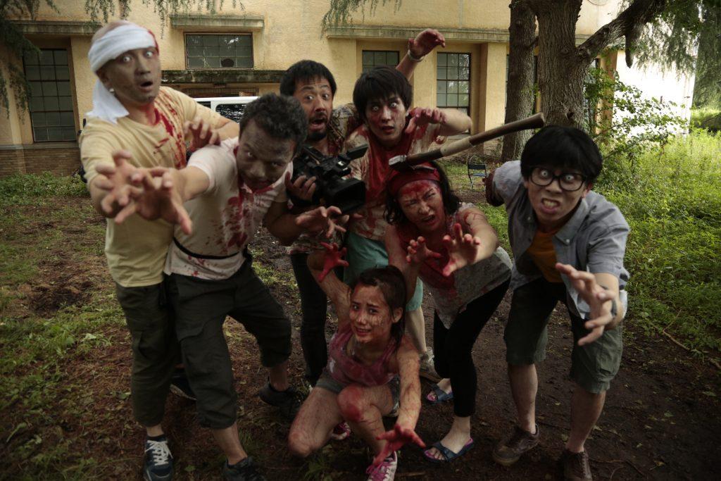 Azjatycki Sylwester Filmowy Online