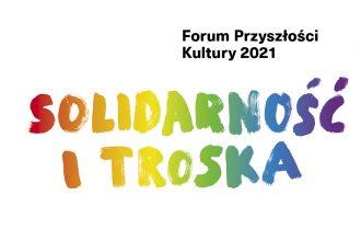 Forum Przyszłości Kultury